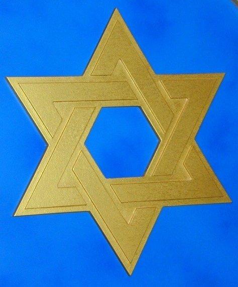 The Jewish Holiday of Rosh Hasanah