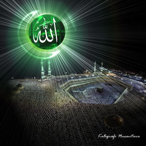 Kaligrafi Allah Idealisticrebel