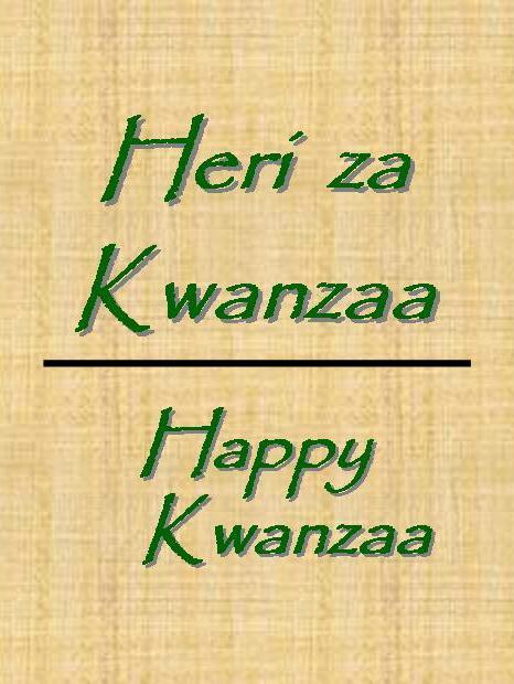 herizakwanzaa-happykwanzaa_000